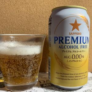 【おうちで過ごそう】ノンアルコールビール【お取り寄せ】