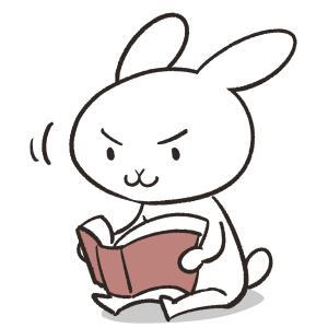 ハウツー本でおなじみのhow to ~はけっこう深い!
