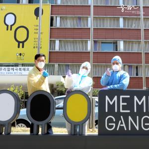韓国医療の素早いコロナ対応策。ドライブスルー検査からウォークスルー検査まで!