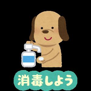 感染症を無対策のまま放置する国、日本