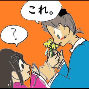 清少納言、ただのぶ様から好きって言われた四コマ漫画②