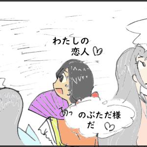 藤原斉信 清少納言が好きなのに傷つけてしまった。五コマ漫画