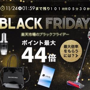 【ブラックフライデー】LEGOがお買い得!
