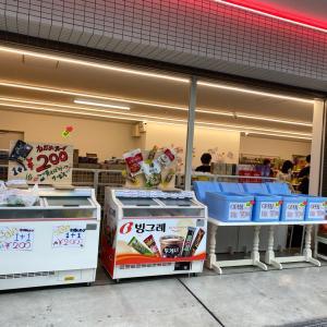 【鶴橋】韓国風cafe