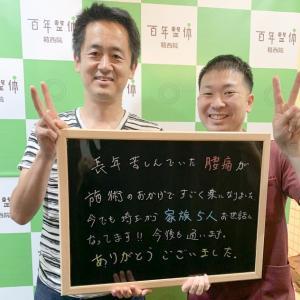 今でも埼玉から家族5人お世話になってます!!