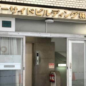 昭和の登録有形文化財、リバーサイドビルディングは隠れた貴重な建築物