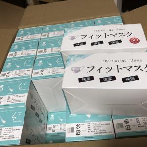 【雑記】病院に使い捨てマスクを2000枚寄付してきました。【10万円給付】