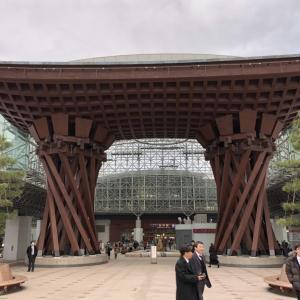 【金沢旅行】出張ついでに金沢へ旅行に行ってきました♪2泊3日で大満足!