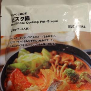 無印良品のビスク鍋と照り焼きチキン【DEAN & DELUCA】付録