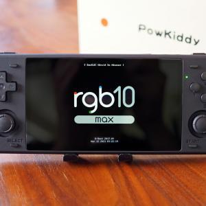 次世代の標準仕様!5インチの大画面中華ゲーム機『RGB10MAX』