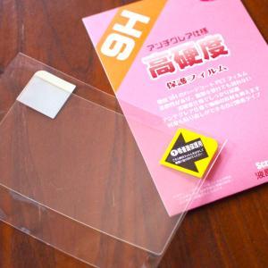 【RGB10MAX】PDA工房の保護フィルムを貼ったら高級感向上!