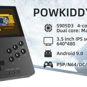 Powkiddy A20では悪しきUIは廃止されているのだろうか?