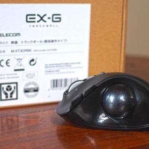 【レビュー】トラックボールマウスデビューしてトラックボーラーになりました『M-XT3DRBK』