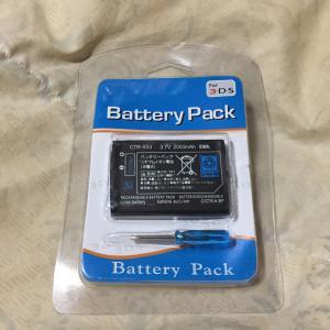 【超簡単】3DSの電池交換は5分でできる。バッテリ容量も1.5倍に。