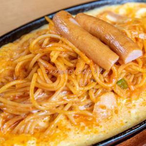 【おかげ庵】名古屋名物 鉄板ナポリタン「レトロスパゲティー」を食べてみた!値段、カロリー、味の感想を詳しく紹介