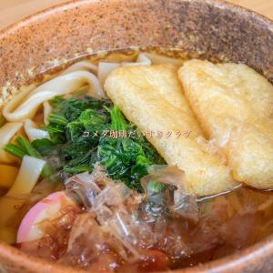 【おかげ庵】名古屋名物 「きしめん」を食べてみた!値段、カロリー、味の感想を詳しく紹介