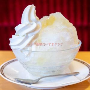 コメダのかき氷「ラ・フランス氷」を食べてみた感想【2021新作】