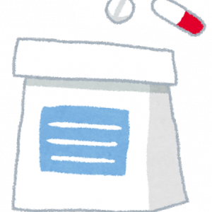 病院で処方された薬もウェルシア(HAC)薬局で受け取るのがお得!~お金だけでなく時間の節約にも~