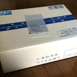 白い恋人で北海道にエール!BOXが届いたよ!~中身を徹底調査しました~