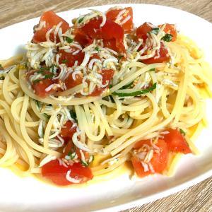 簡単!絶品のパスタ料理~トマトとしらすの冷製パスタなど使い回せる3品紹介~