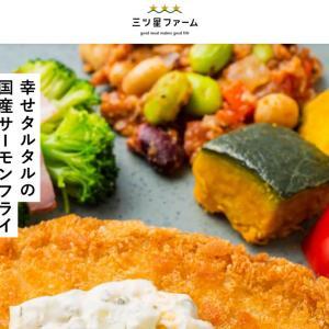 三ツ星ファームの冷凍惣菜はほどほど低糖質?解凍するだけで食べられる!