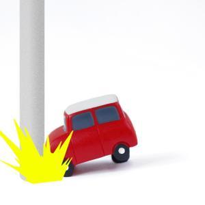 【自爆】自損事故でガードパイプに車をぶつけてしまった【警察・点数・保険・ゴールド免許】