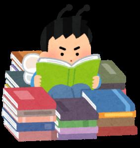 【頭のいい人はみんなやっている】「知識×増やす」には読書を始めなさい