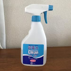 台所の油汚れを取るだけじゃない!除菌・消臭までしてくれる『電解水クリーンシュシュ』は神