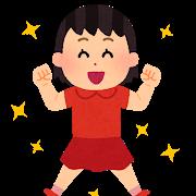 子供が「自信」「やる気」に満ちてくる!効果的な励まし5つのポイント☆