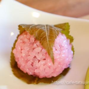 桜スイーツに合う紅茶は?【紅茶とお菓子のペアリング】