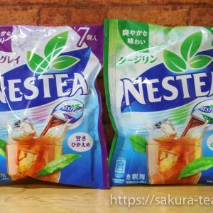 【ネスレ】ネスティーの紅茶ポーション(アールグレイ・ダージリン)を飲んでみた