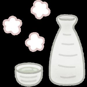 【嫁のメシがまずい】親父が日本酒持って来て「熱燗にしてくれ」と嫁に注文