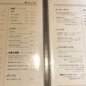 【札幌/ノマド】平岸駅周辺で作業ができるカフェ紹介!drop in cafe(Wifiあり)