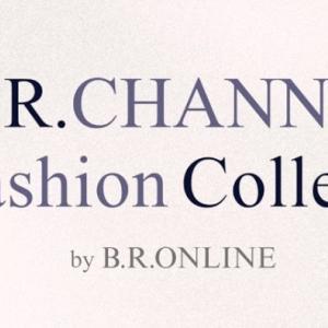 オヤジファッションの教科書 B.R.CHANNEL Fashion College