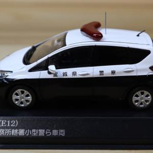 1/43 RAI'S 日産 ノート (E12) 2017 宮城県警察所轄署小型警ら車両