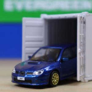 1/64 MINI GT 40ftコンテナ EVERGREEN ブルー ホワイト