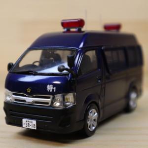 1/43 RAI'S トヨタ ハイエース DX 4ドア ハイルーフ 2013 警視庁警備部機動隊ゲリラ対策車両 (特科車両隊)