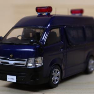 1/43 RAI'S トヨタ ハイエース DX 4ドア ハイルーフ 2013 警察本部警備部機動隊ゲリラ対策車両
