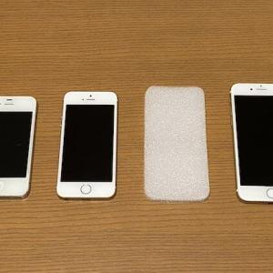 iPhone12mini 5.4インチのサイズ感をざっくりと