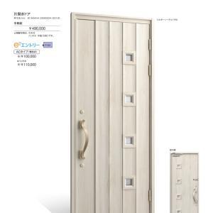 玄関の断熱について考える ③親子ドアとFIX窓