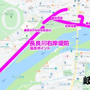 岐阜城&月 カメラマン向け撮影情報【長良川右岸堤防】