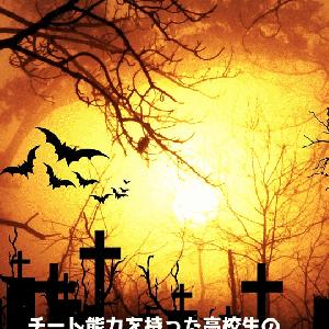 【第四章 マガラ神殿】第十六話 告白