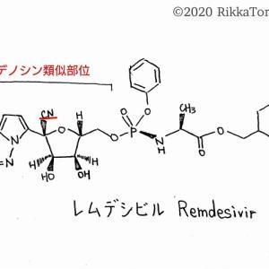 【薬学生が勉強してみた】新型コロナウイルス治療薬『ベクルリー(レムデシビル)』って何?