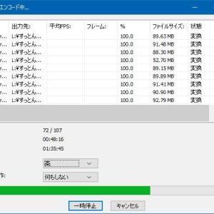 XMedia Recode 64bit