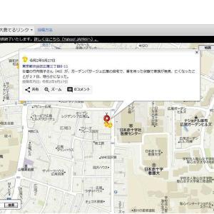 【悲報】大島てるに竹内結子さんの家が掲載される