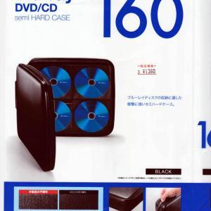 サンワサプライ Blu-ray対応セミハードケース FCD-WLBD160BK