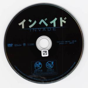 インベイド&小林さんちのメイドラゴン Vol.04