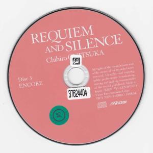 鬼束ちひろ「REQUIEM AND SILENCE」Disc.03 & 04 鬼滅の刃 04巻