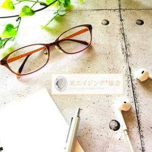 文具女子「コロナ対策」ときめく文房具で快適な空間時間