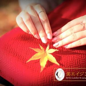 11月15日「着物の日」秋を感じ、色彩を愉しむ